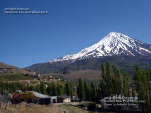 Mt Damavand Hiking & Trekking Tours