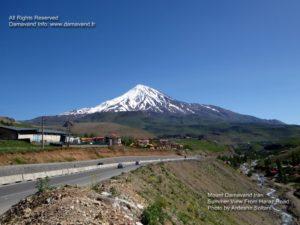 Damavand Climbing Hiking Trekking Tour